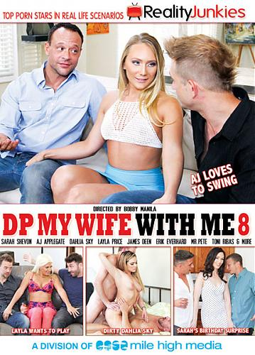 DP My Wife With Me 8